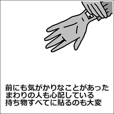 haikai1_1