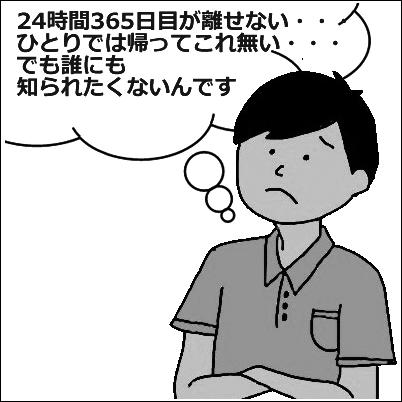 haikai1_2