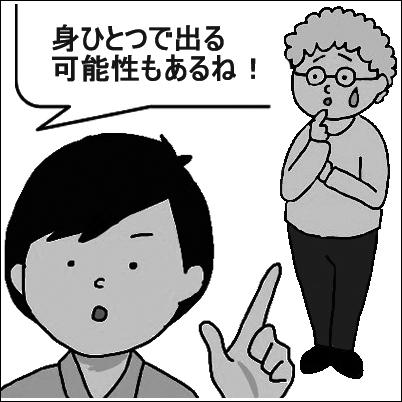 haikai1_3
