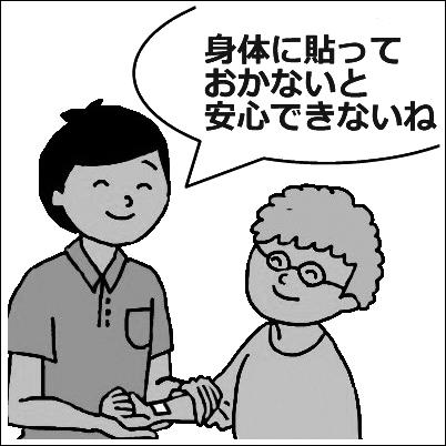 haikai1_4