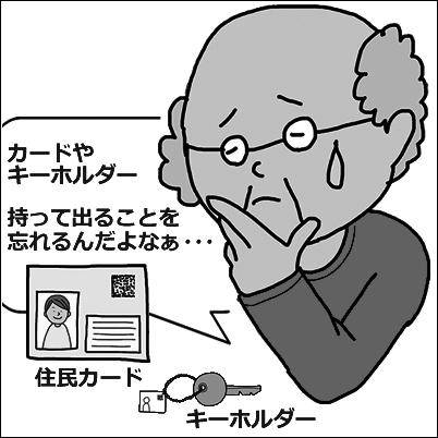 haikai2_2