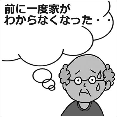 haikai2_3