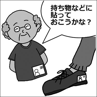 haikai2_4