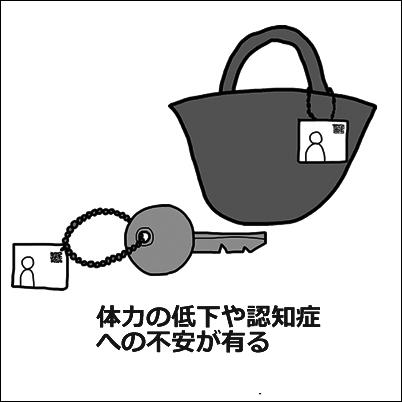 haikai3_1