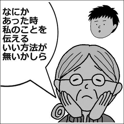 haikai3_2