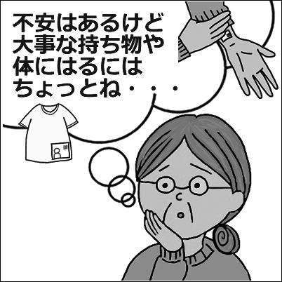 haikai3_3