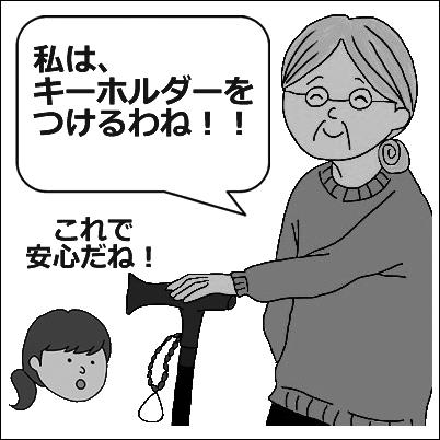 haikai3_4
