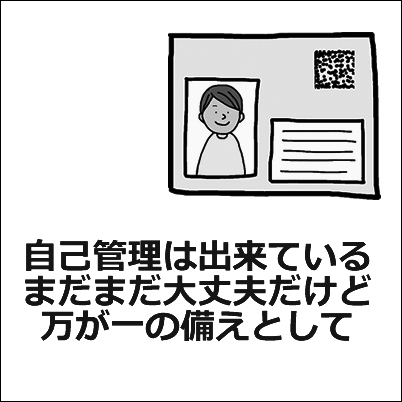 haikai4_1