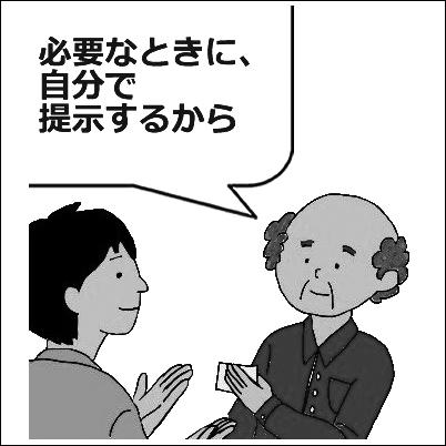 haikai4_2