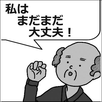 haikai4_3