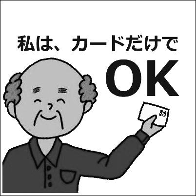 haikai4_4