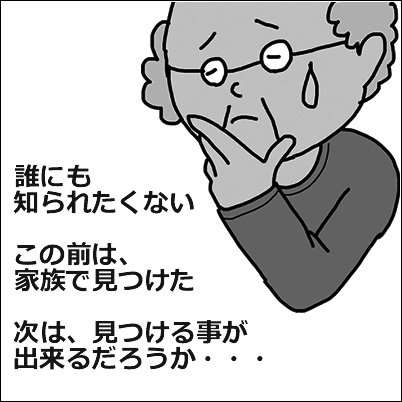 haikai5_1