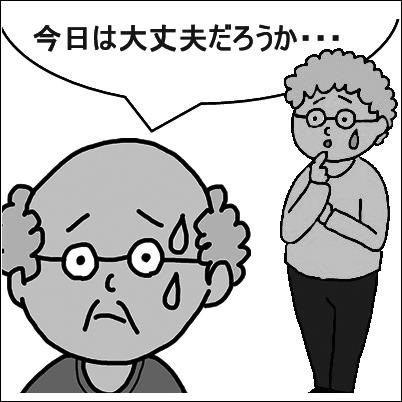 haikai5_2