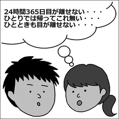 haikai5_3