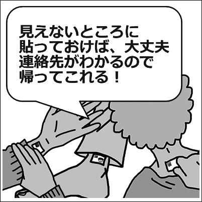 haikai5_4